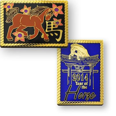 Year Of The Horse 2014 Geocoin