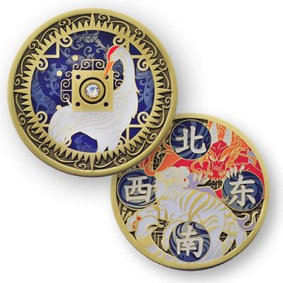 Compass Rose Geocoin 2014 - Immortality