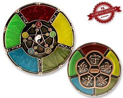 Feng Shui Geocoin Antik Kupfer XLE 75
