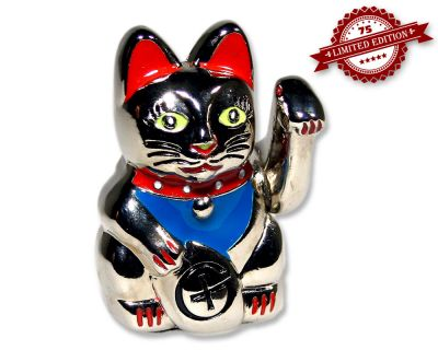 Winkekatze Geocoin Figur - Happy Kitty Edition (inkl. Copytag) XLE 75