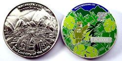 Machu Picchu Geocoin Antik Silber