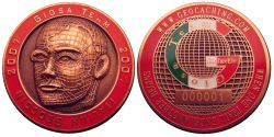 Giosa Personal Geocoin Antique Copper LE