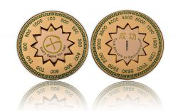 Cache Counter Coin Poliertes Gold