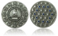 The Colors of Geocaching Geocoin -CONCENTRATION- Antique Silver