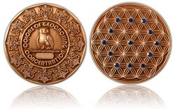 The Colors of Geocaching Geocoin-CONCENTRATION-Antique Copper LE
