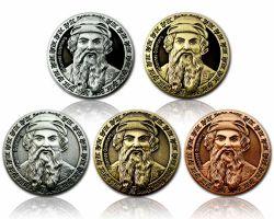 Mainz Geocoin Sammler SET (5 Coins)
