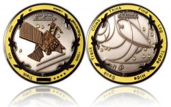 Eureka Geocoin Special Edition (Black / Silber / Gold)