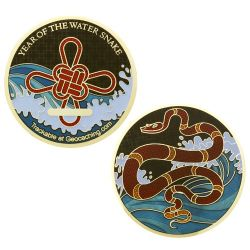 Limited Edition - Year of the Snake Geocoin