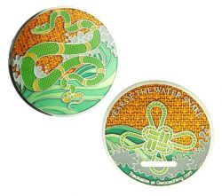 Limited Edition - Year of the Snake Geocoin Nickel