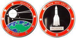 Sputnik Geocoin Antik Silber LE