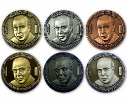 Atommodell Niels Bohr Geocoin Sammler SET (6 COINS)