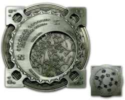 Star Map XXXXL Geocoin Antik Silber Blau
