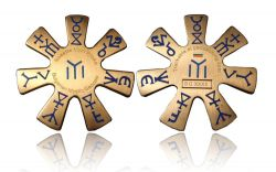 Bulgarian Mystic Geocoin Antik Gold
