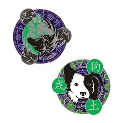 Year of the Dog Geocoin
